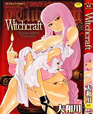 Witchcraft (Uncensored)[ENG]