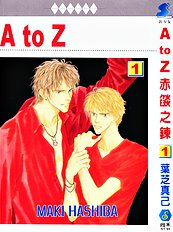 A To Z Vol.1