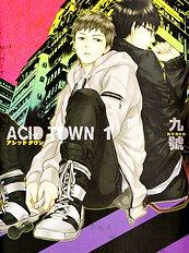 Acid Town Vol.1