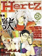 Aishuu Vol.1
