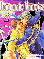 Ikujinashi No Shiawase Vol.1