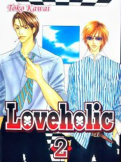 Loveholic Vol.2