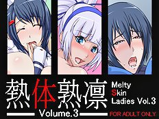 Melty Skin Ladies 3