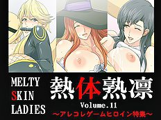 Melty Skin Ladies 11