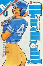 Hardball 1