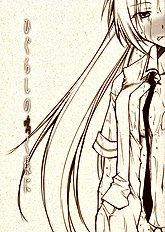 Higurashi no Naku Sama ni