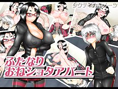 Amazing big tits, blowjob, futanari hentai set