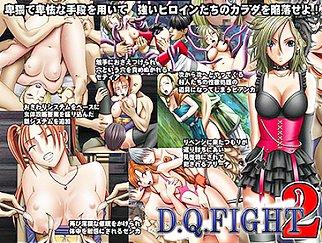 D.Q.Fight 2