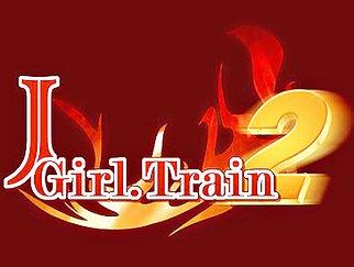 J - Girl Train 2