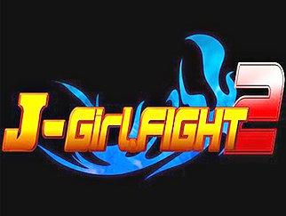 J - Girl Fight2