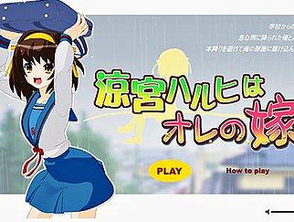 Suzumiya Haruhi wa Ore no Yome